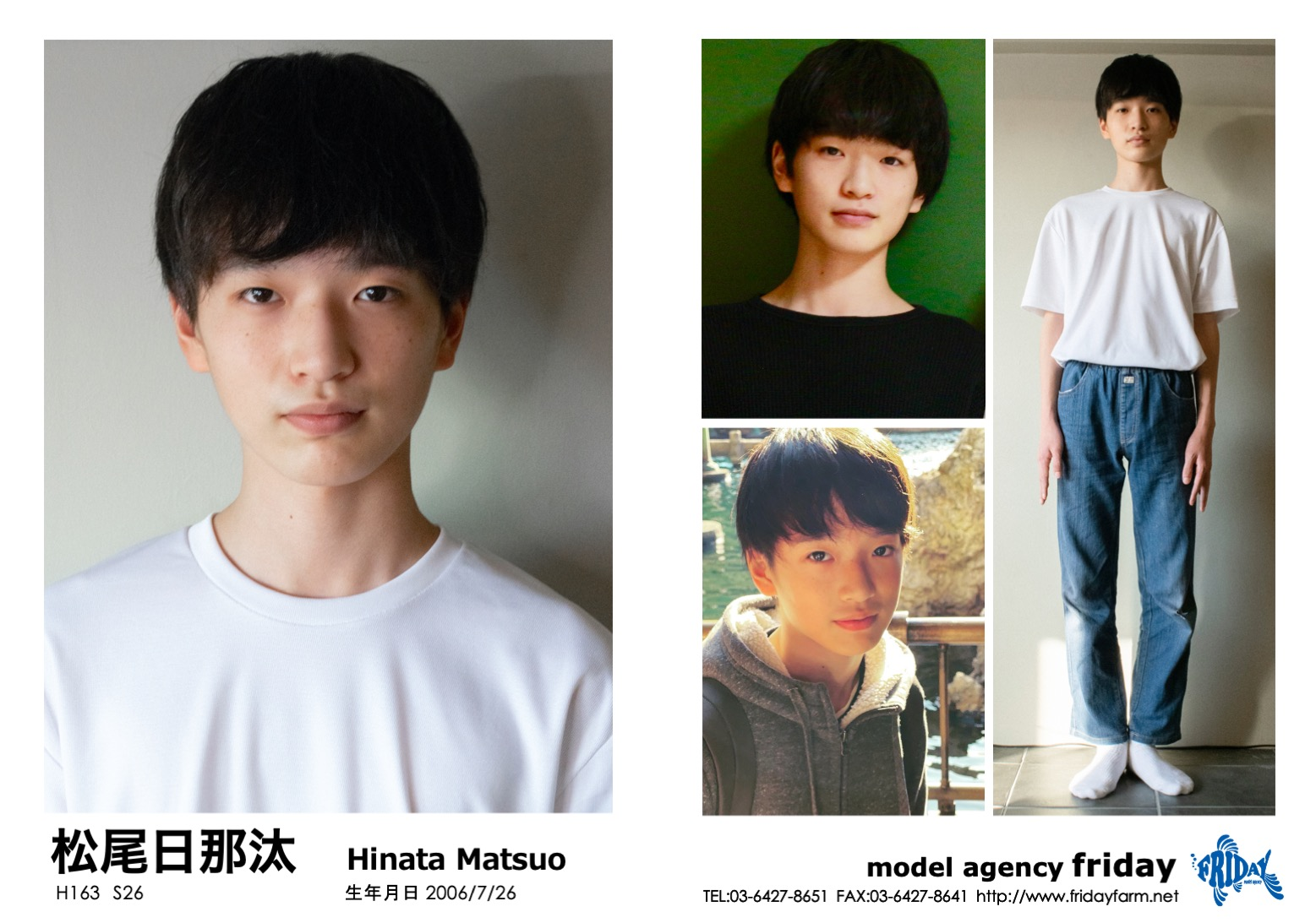 松尾 日那汰 - Hinata Matsuo   model agency friday