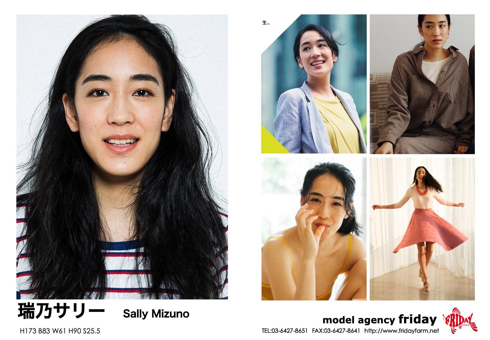 瑞乃 サリー - Sally Mizuno   model agency friday
