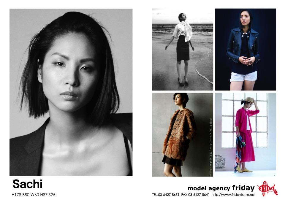 Sachi - サチ   model agency friday