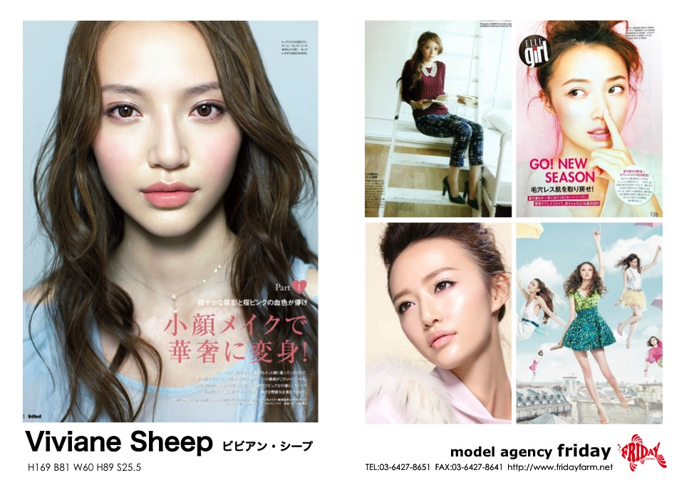 Viviane Sheep - ビビアン・シープ | model agency friday