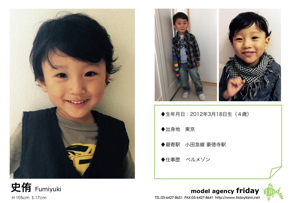 史侑 - Fumiyuki | model agency friday