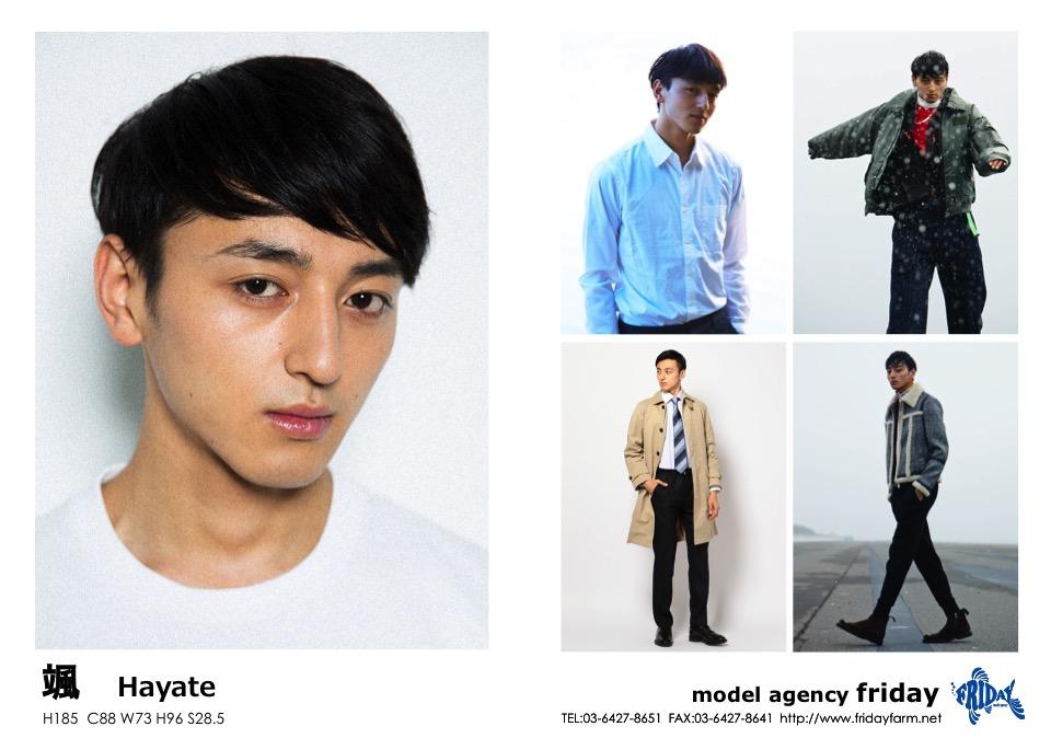 颯 - Hayate | model agency friday