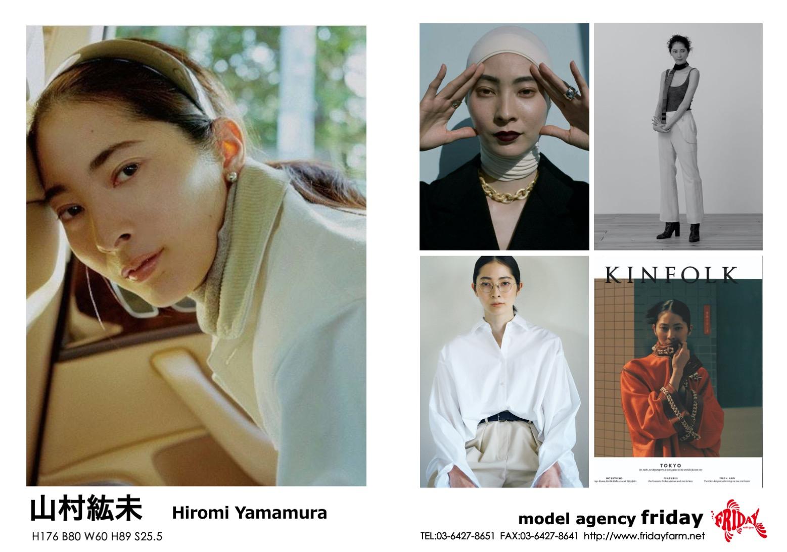 山村 紘未 - Hiromi Yamamura   model agency friday