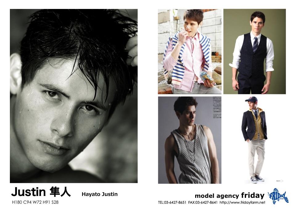 Justin 隼人 - ジャスティン・ハヤト | model agency friday