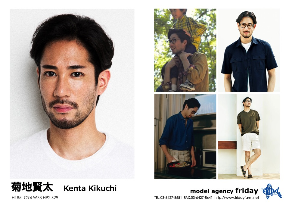 菊地 賢太 - Kenta Kikuchi | model agency friday