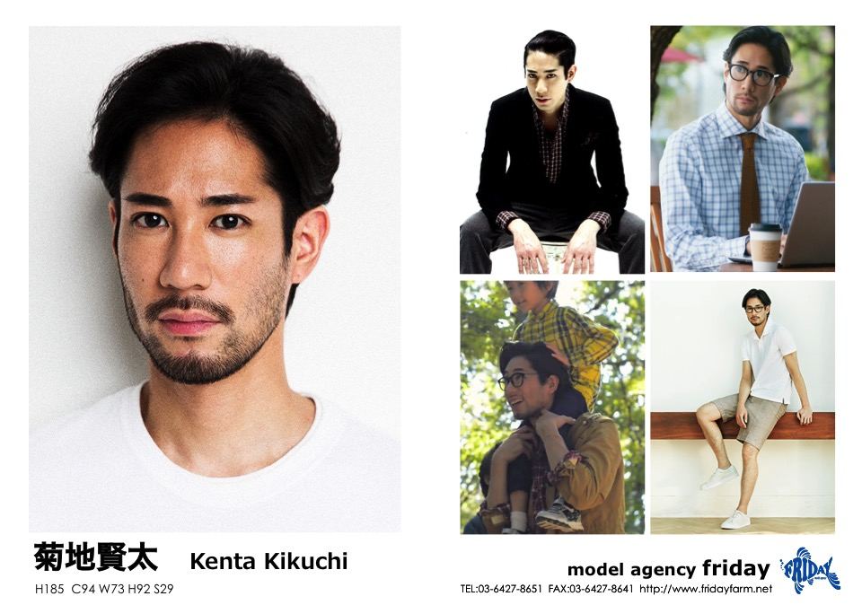 菊地 賢太 - Kenta Kikuchi | model agency friday