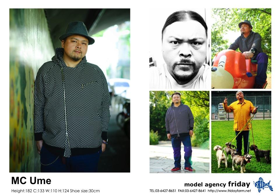 MC Ume - エムシー・ウメ | model agency friday