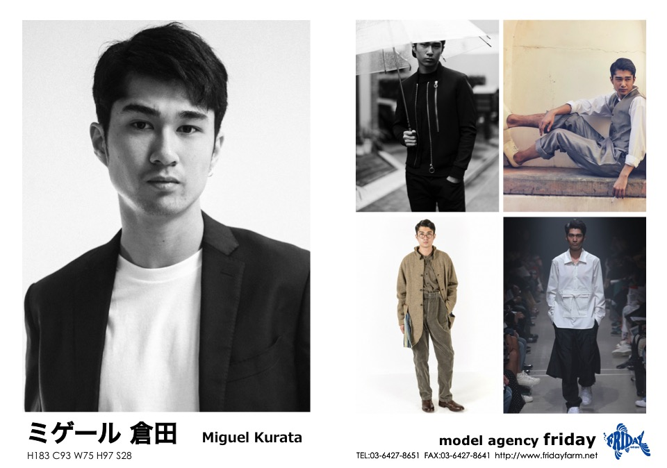 ミゲール 倉田 - Miguel Kurata | model agency friday
