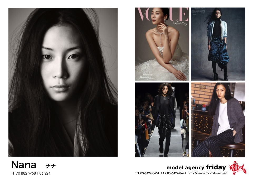 Nana - ナナ   model agency friday