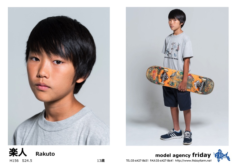 楽人 - Rakuto | model agency friday