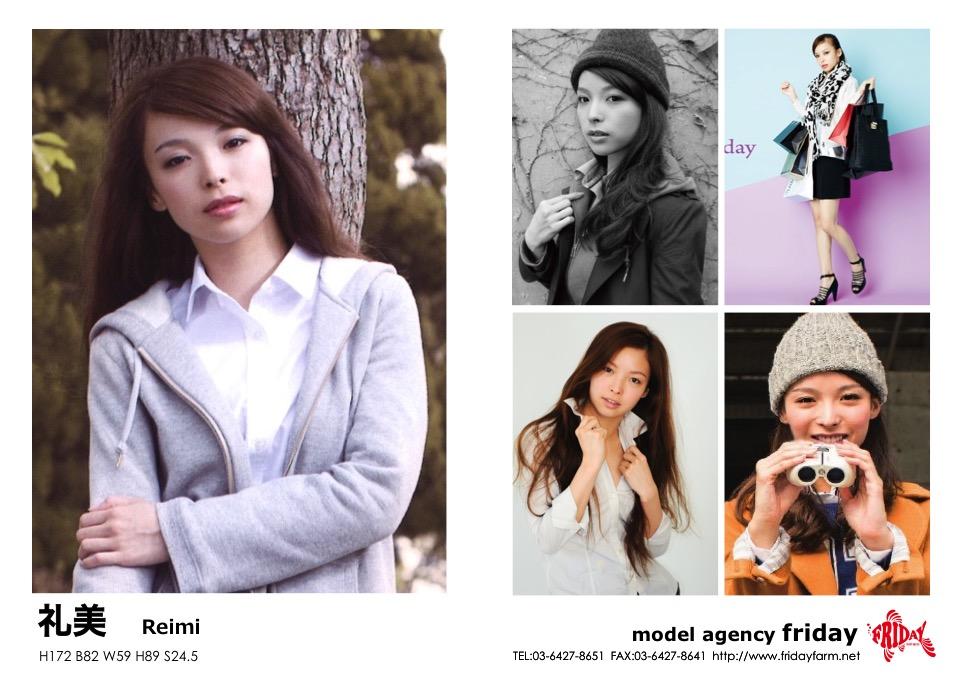 礼美 - Reimi   model agency friday