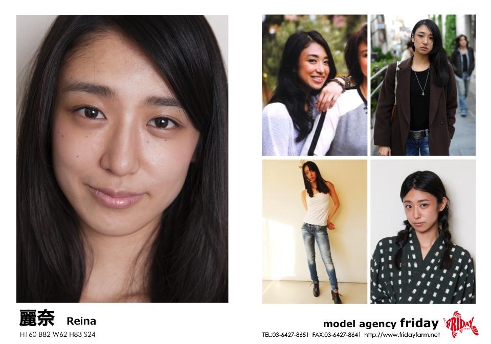 麗奈 - Reina | model agency friday
