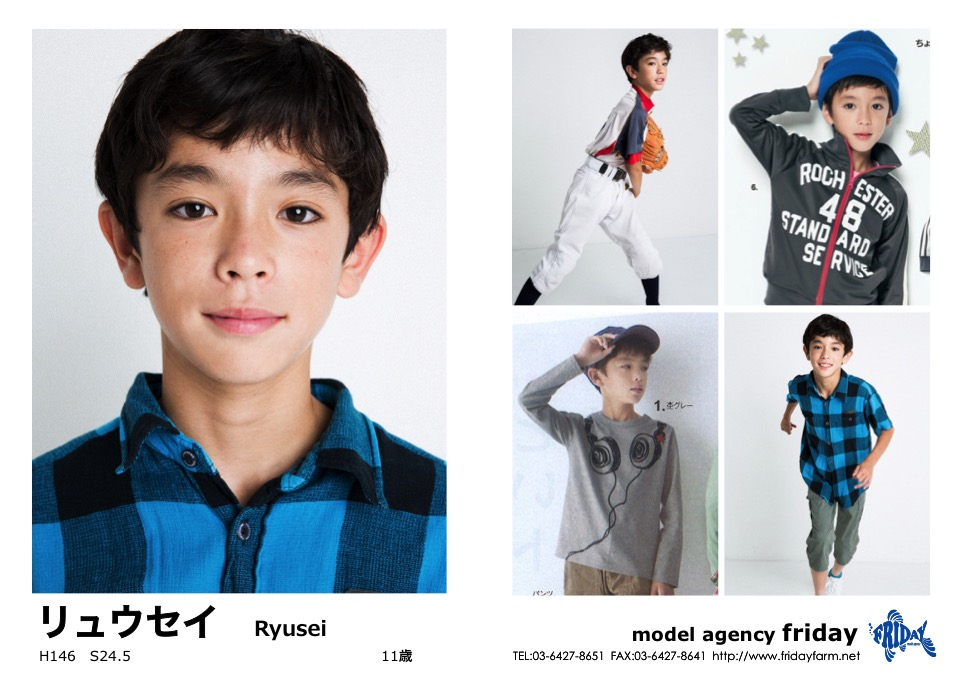 リュウセイ - Ryusei | model agency friday