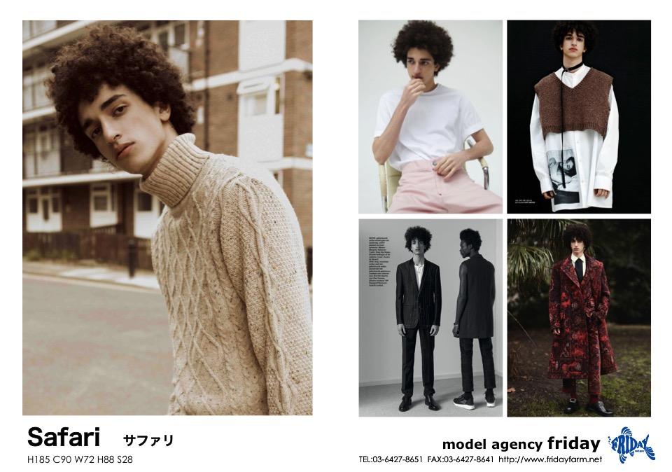 Safari - サファリ | model agency friday