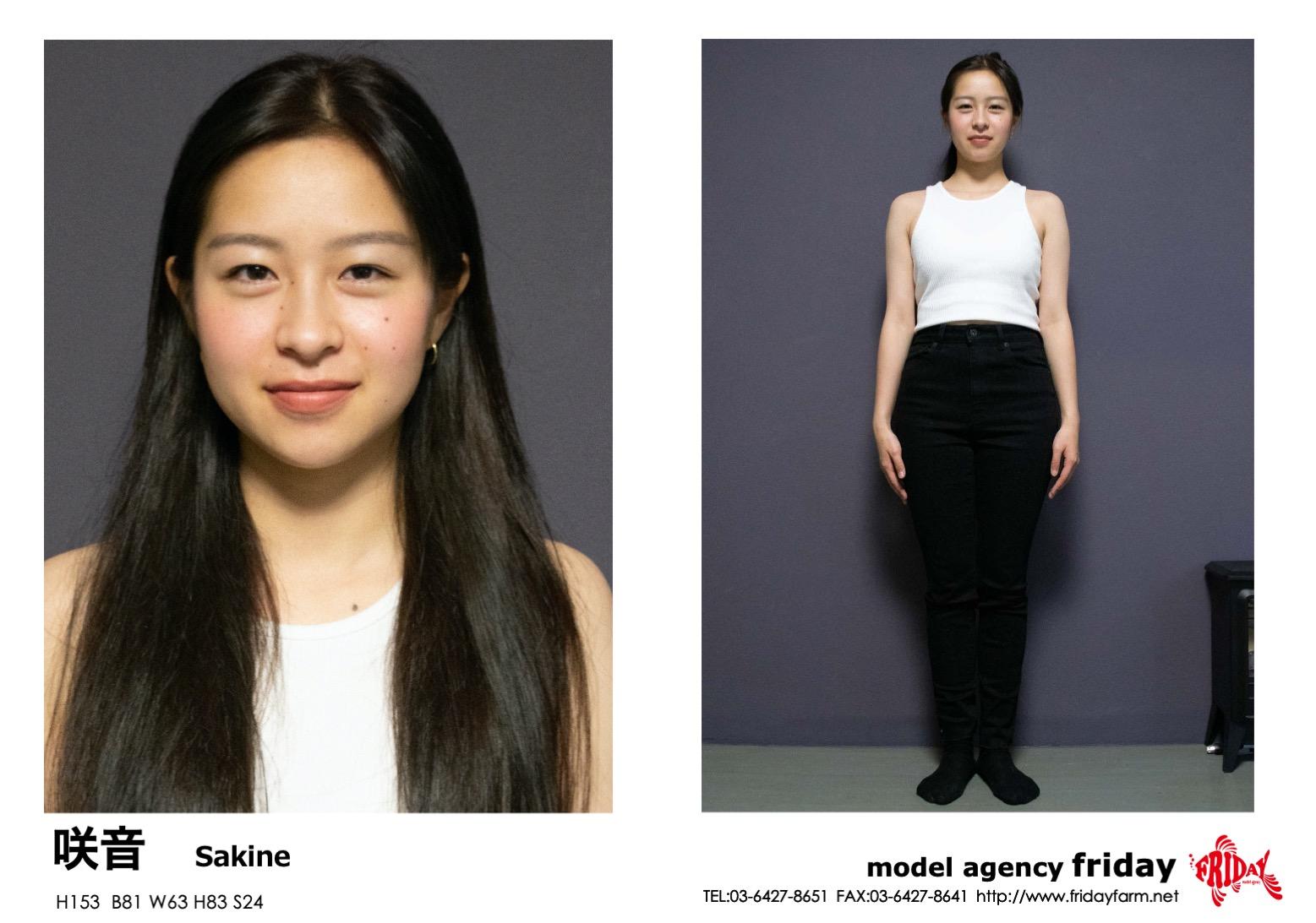 咲音 - Sakine   model agency friday