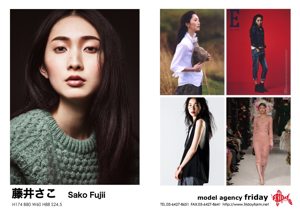 藤井 さこ - Sako Fujii | model agency friday