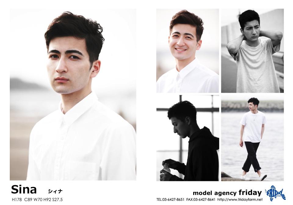 Sina - シィナ | model agency friday