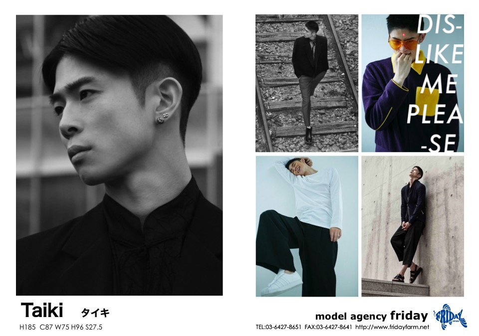 Taiki - タイキ | model agency friday
