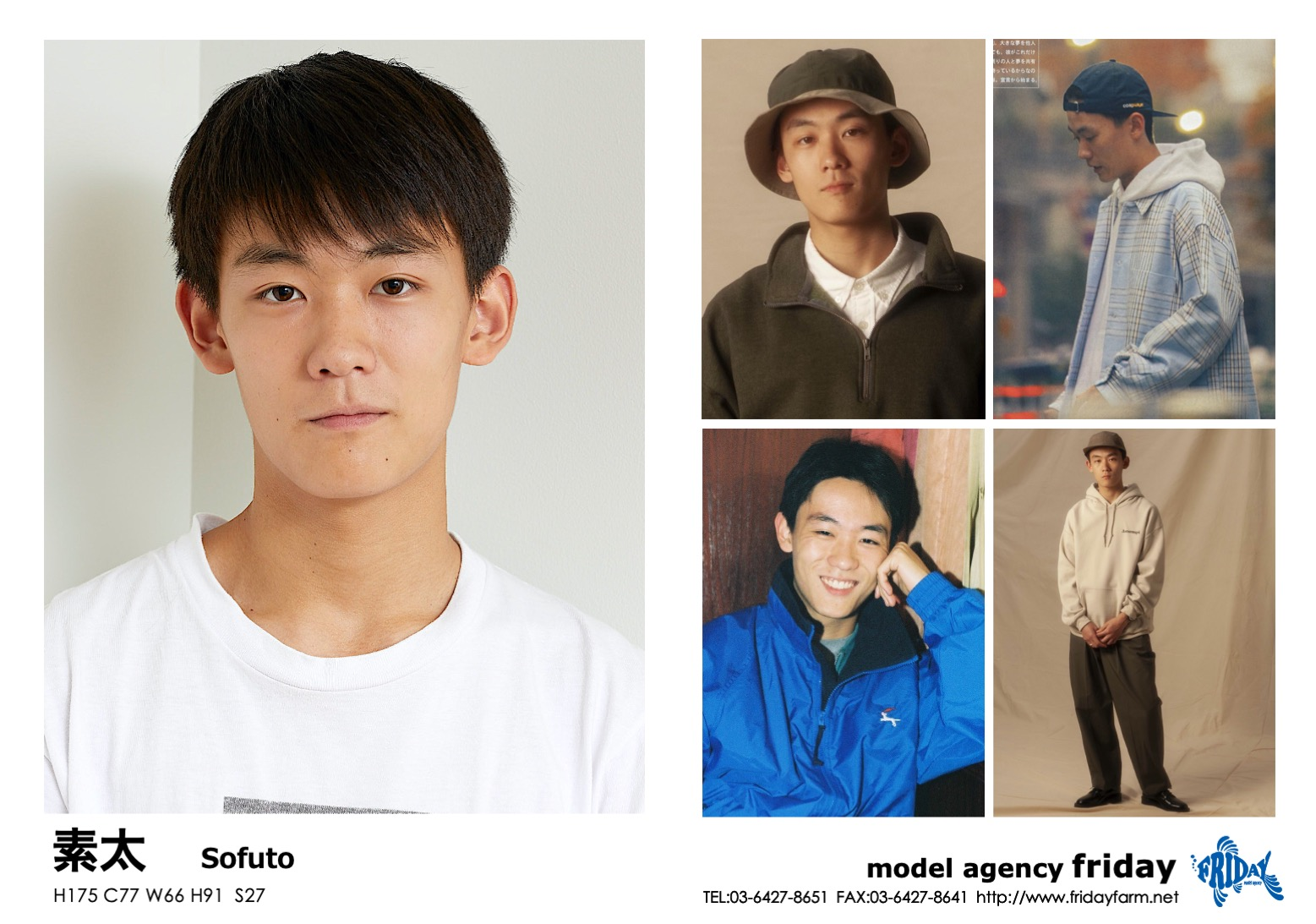 素太 - Sofuto | model agency friday