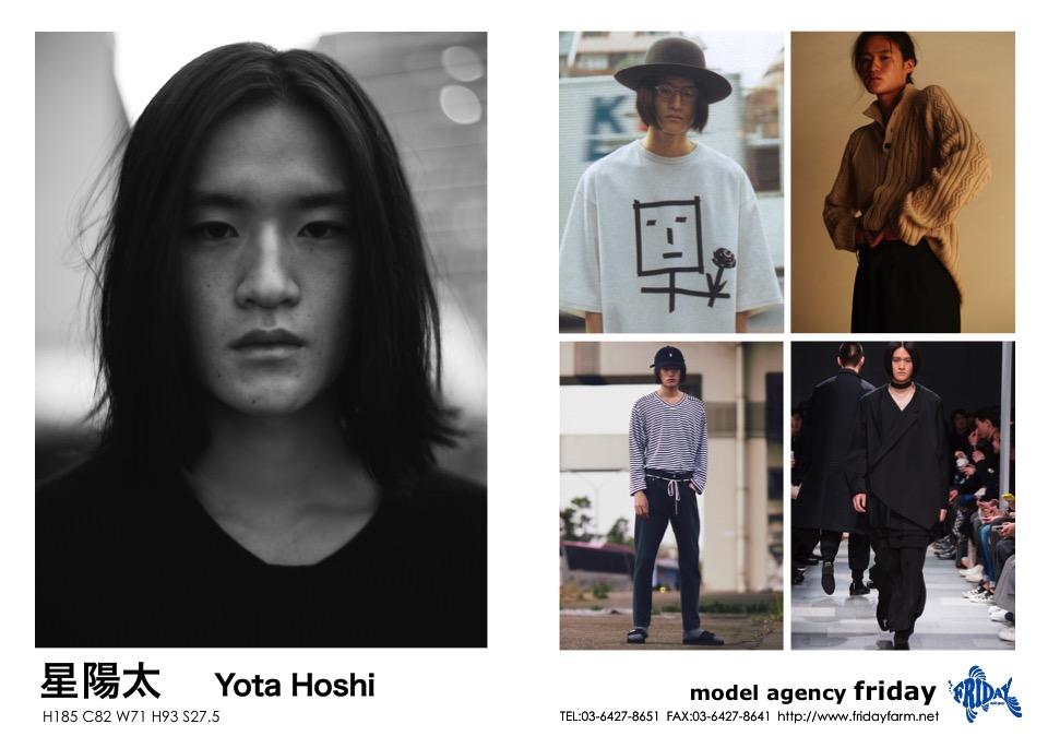 星 陽太 - Yota Hoshi   model agency friday