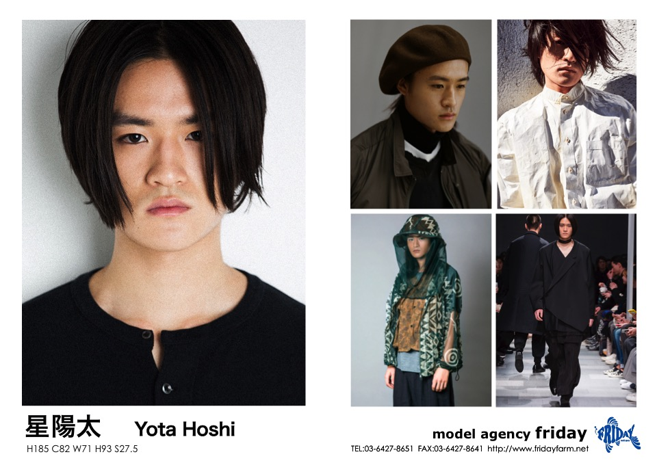 星 陽太 - Yota Hoshi | model agency friday