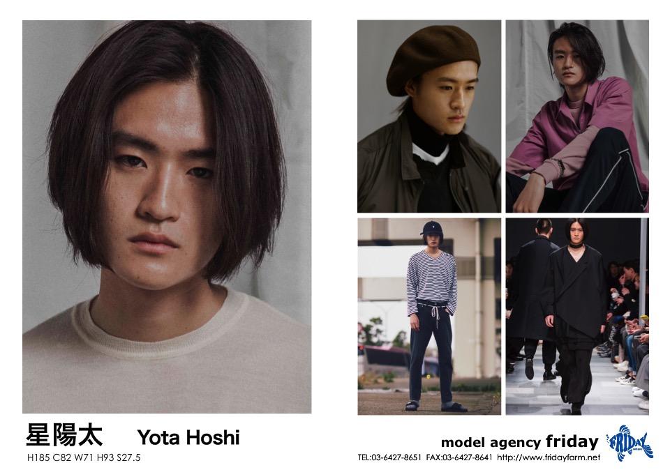 星 陽太 - Yota Hoshi | model agency friday