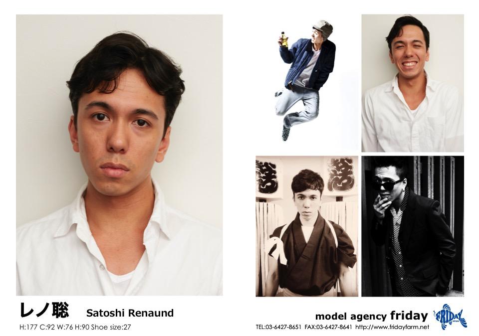 レノ聡 - Satoshi Renaud | model agency friday