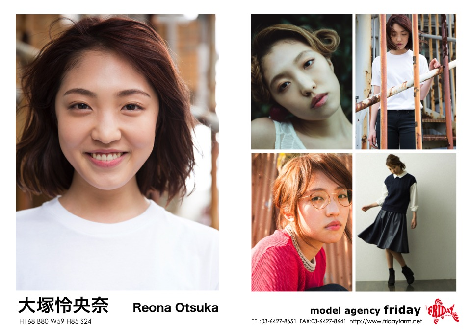 大塚 怜央奈 - Reona Otsuka | model agency friday