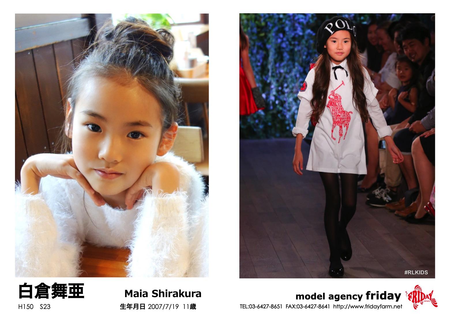 白倉 舞亜 - Maia Shirakura   model agency friday