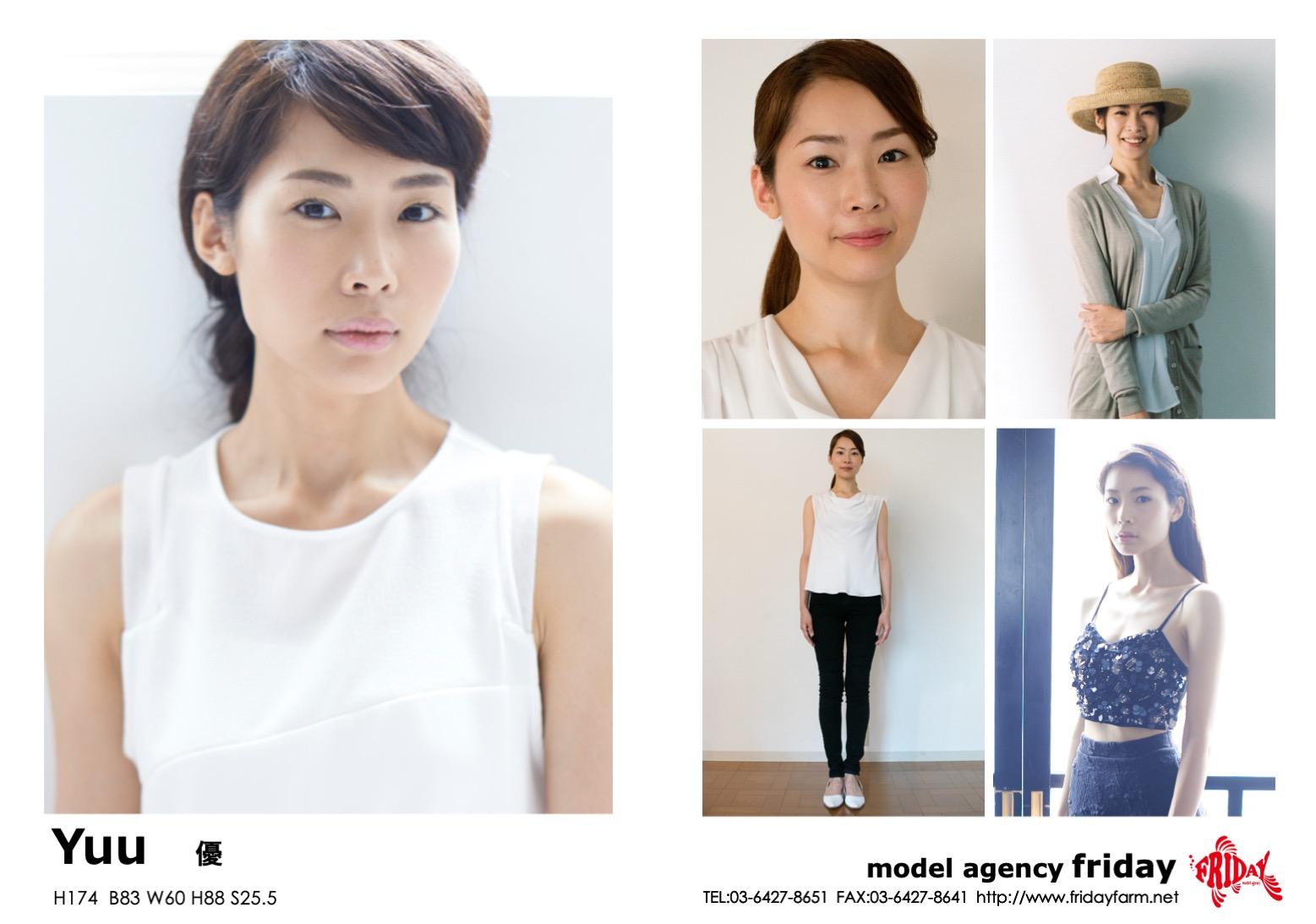 優 - Yuu   model agency friday
