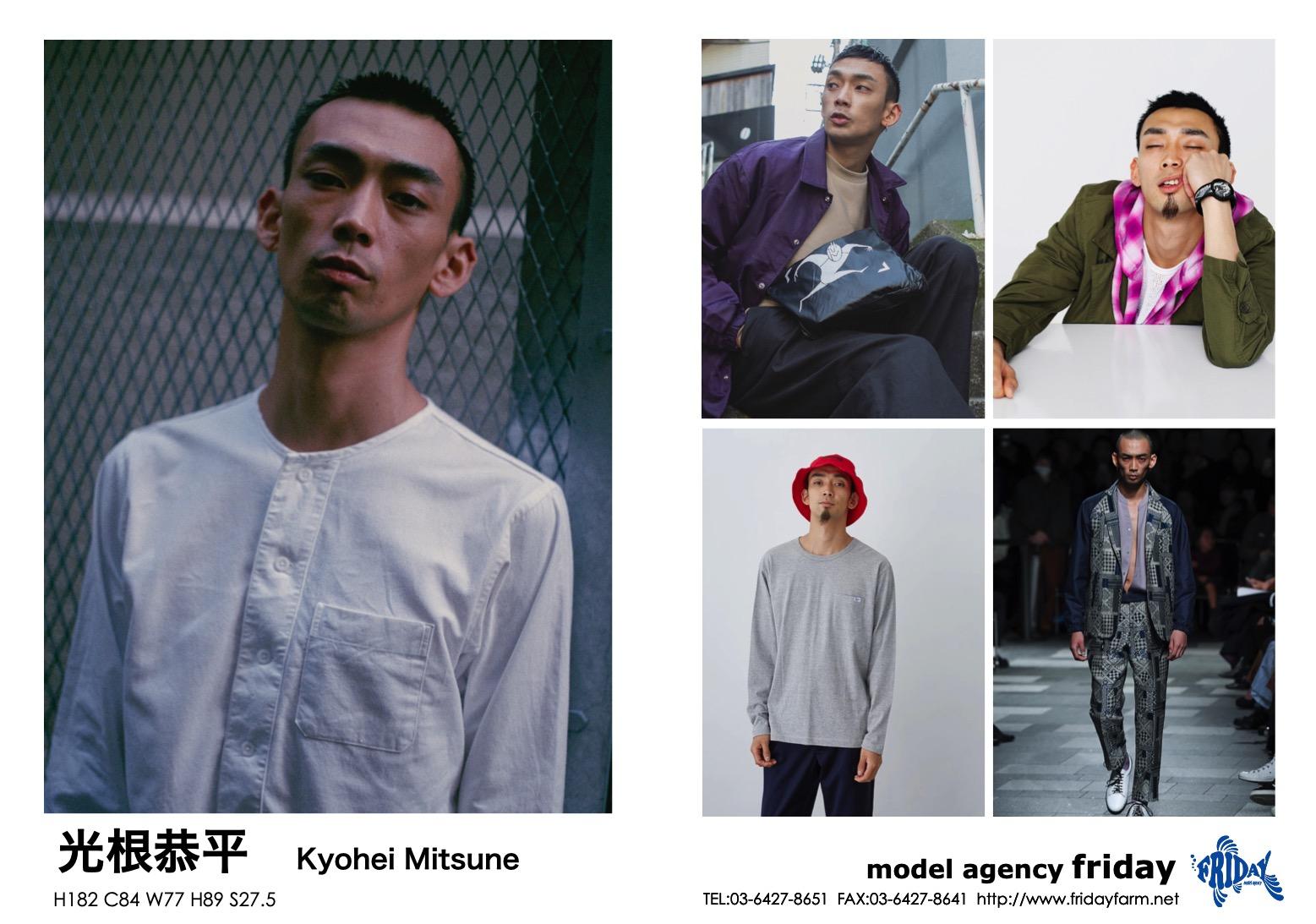 光根 恭平 - Kyohei Mitsune | model agency friday