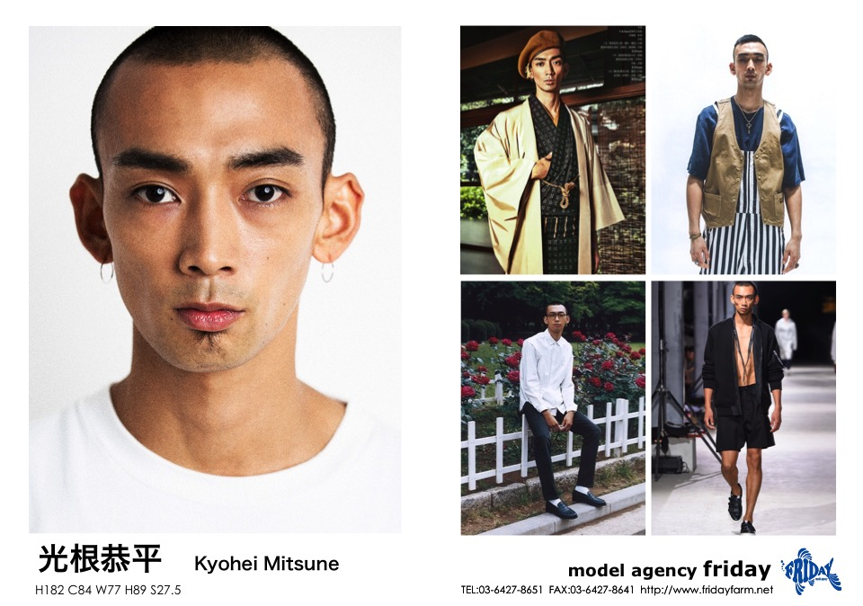 光根 恭平 - Kyohei Mitsune | model agency friday