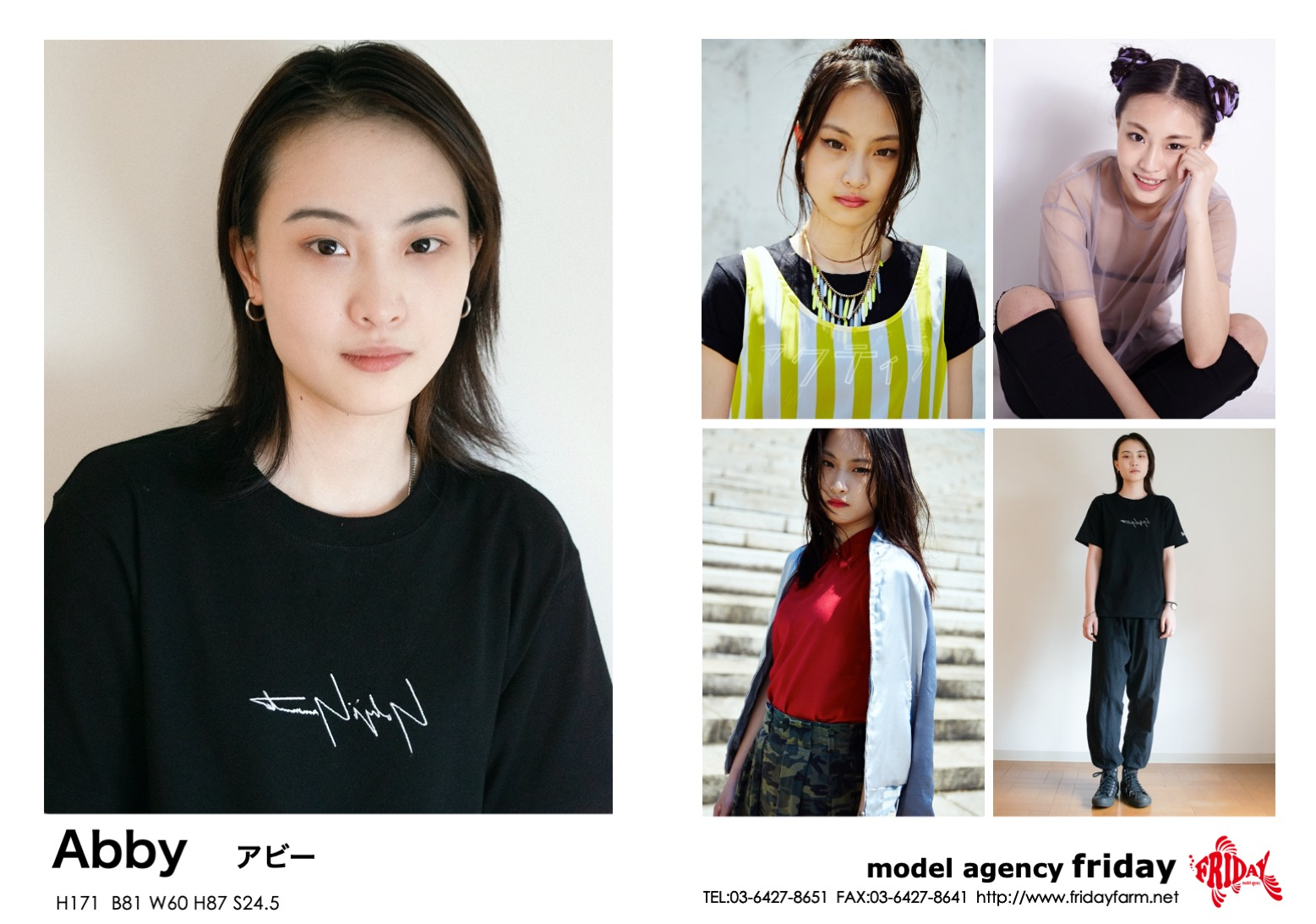 Abby - アビー | model agency friday