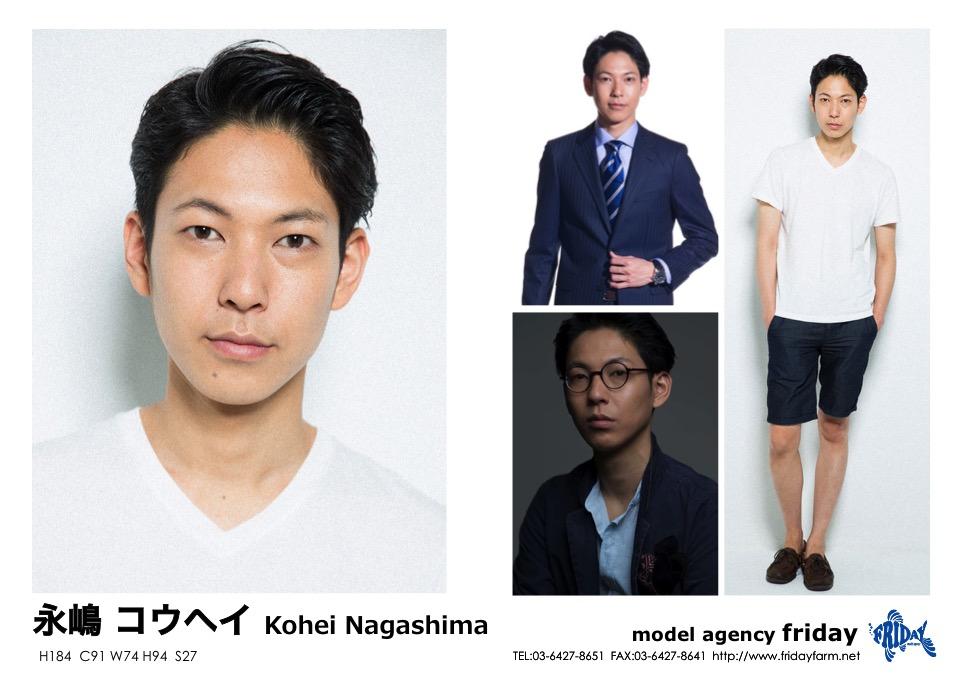 永嶋 コウヘイ - Kohei Nagashima | model agency friday