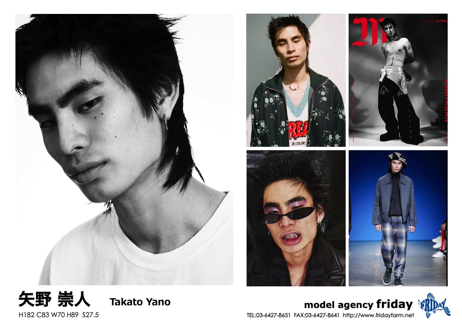 矢野 崇人 - Takato Yano | model agency friday