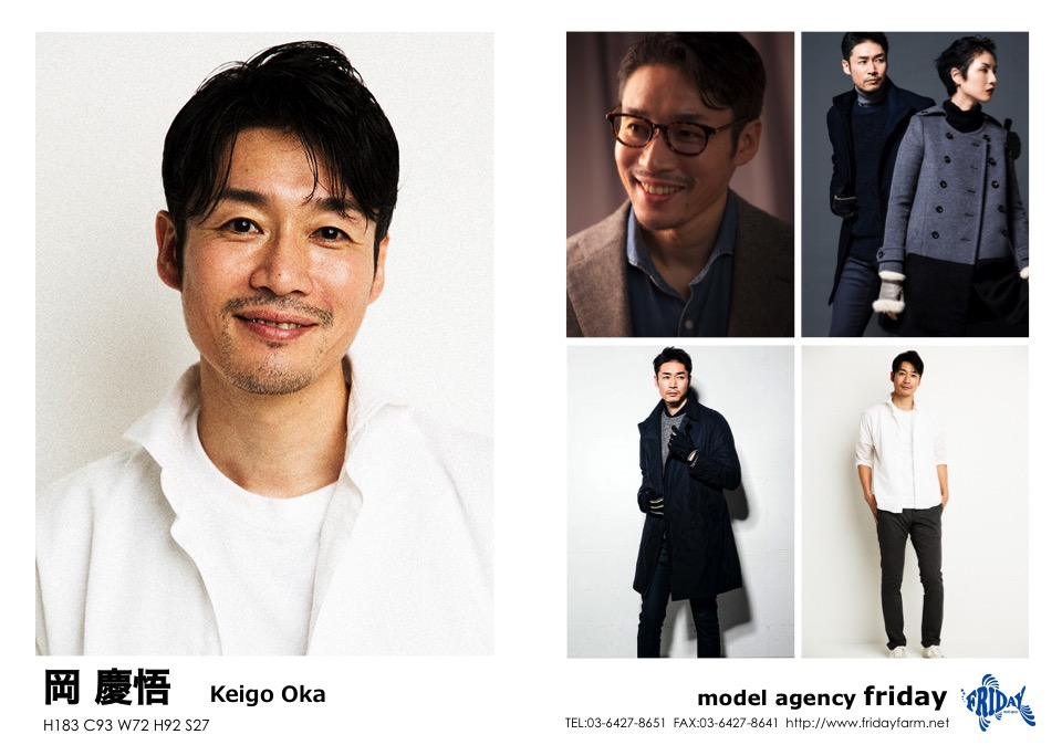 岡 慶悟 - Keigo Oka | model agency friday