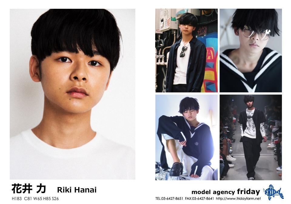 花井 力 - Riki Hanai   model agency friday