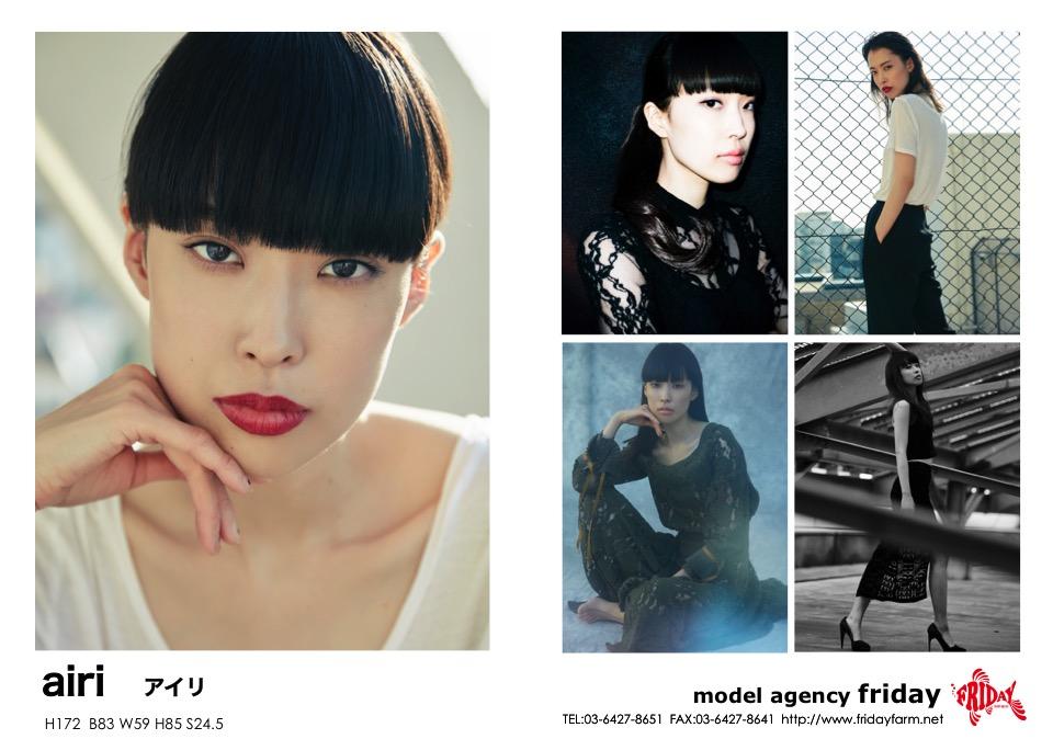 airi - アイリ | model agency friday