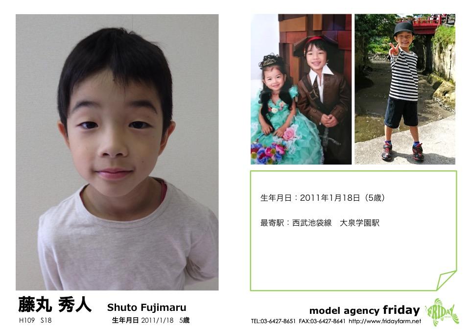 藤丸 秀人 - Shuto Fujimaru | model agency friday