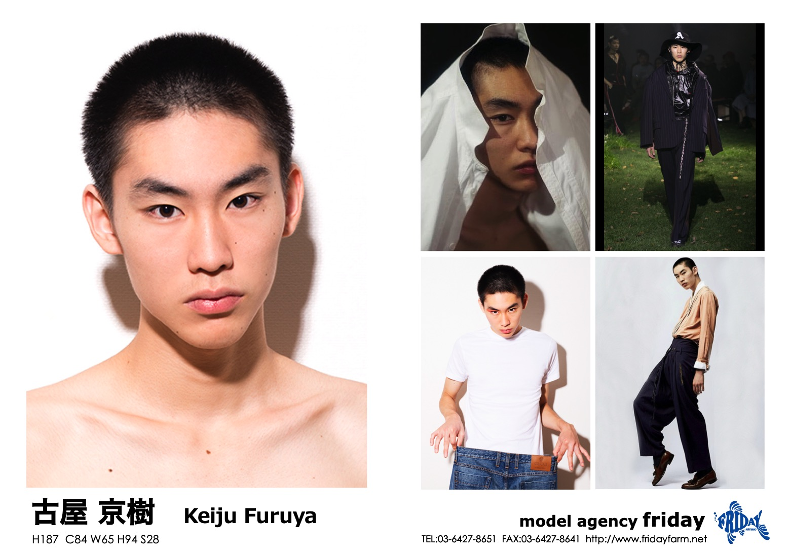古屋 京樹 - Keiju Furuya | model agency friday