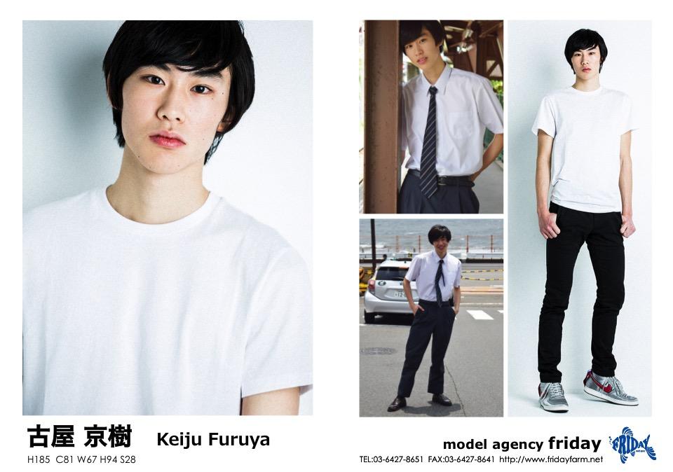 古屋 京樹 - Keiju Furuya | model agency friday