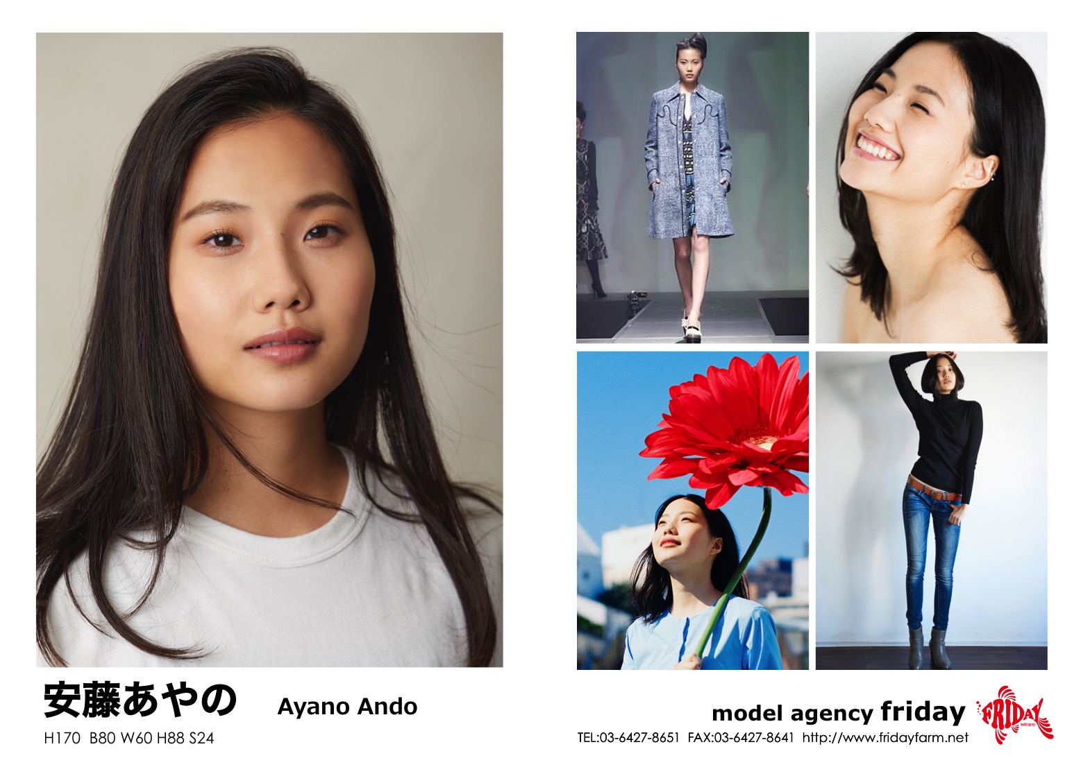 安藤 あやの - Ayano Ando | model agency friday