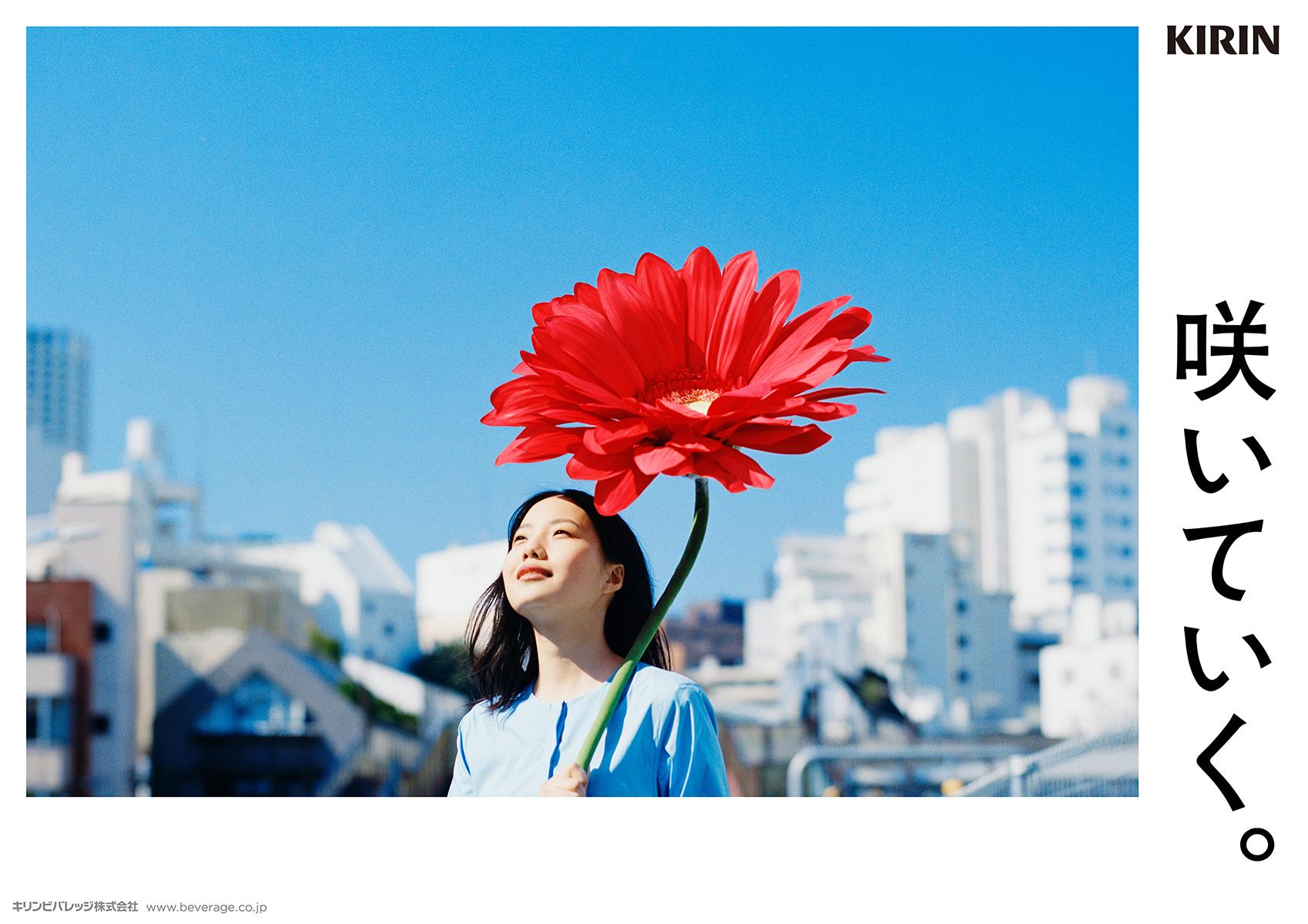 Ů�藤 Á�やの Ayano Ando Model Agency Friday