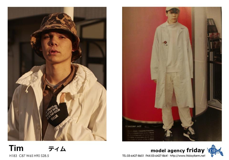 Tim - ティム | model agency friday