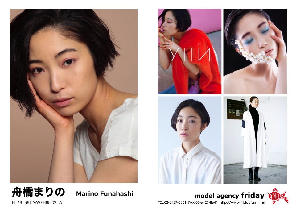 舟橋 まりの - Marino Funahashi | model agency friday