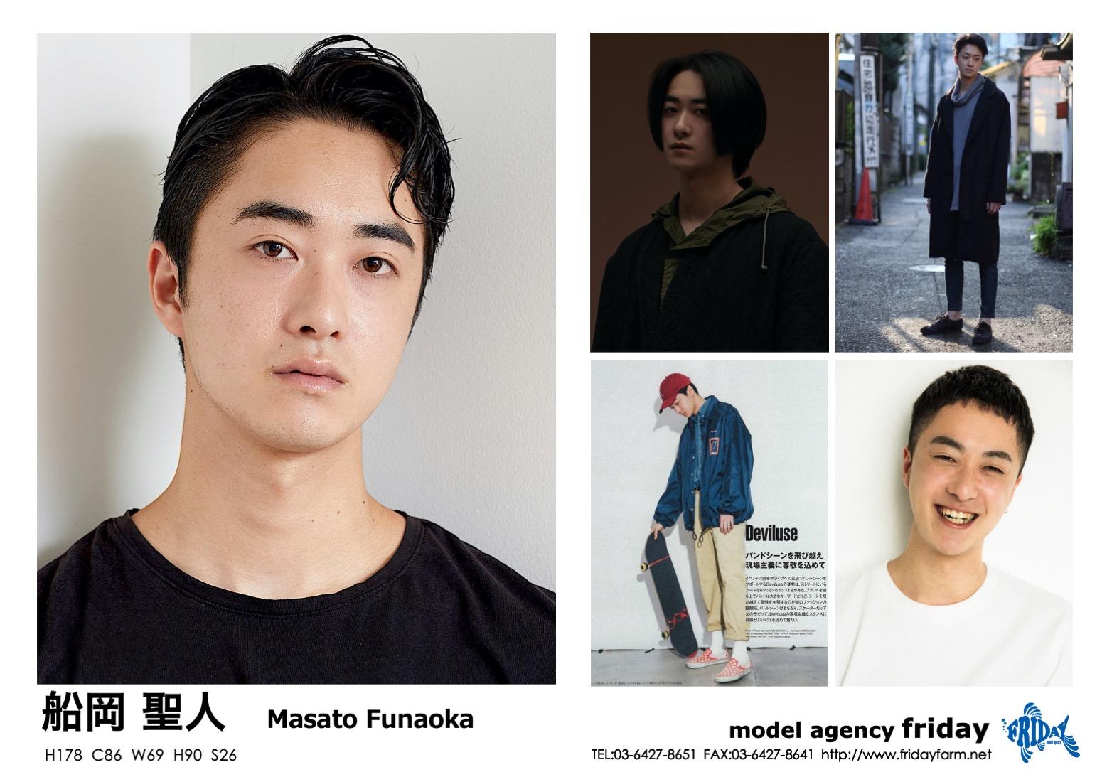 船岡 聖人 - Masato Funaoka   model agency friday