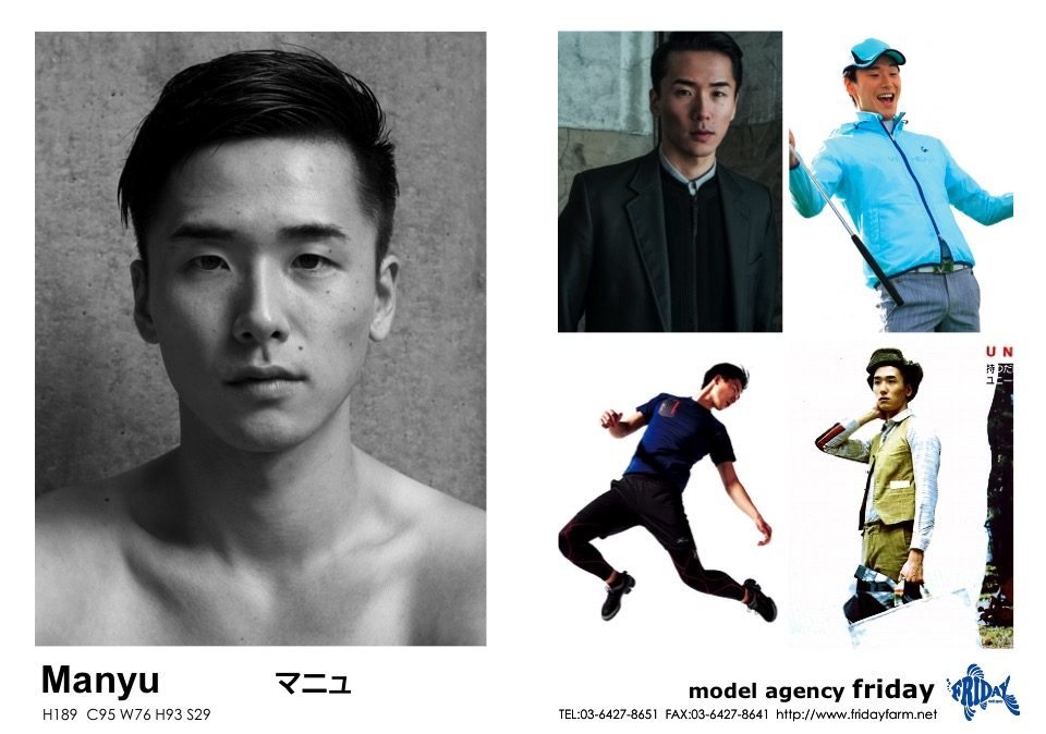 Manyu - マニュ | model agency friday