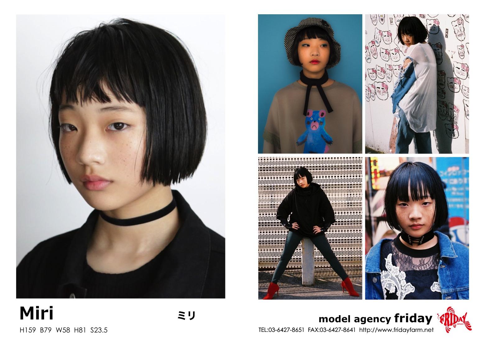 Miri - ミリ   model agency friday
