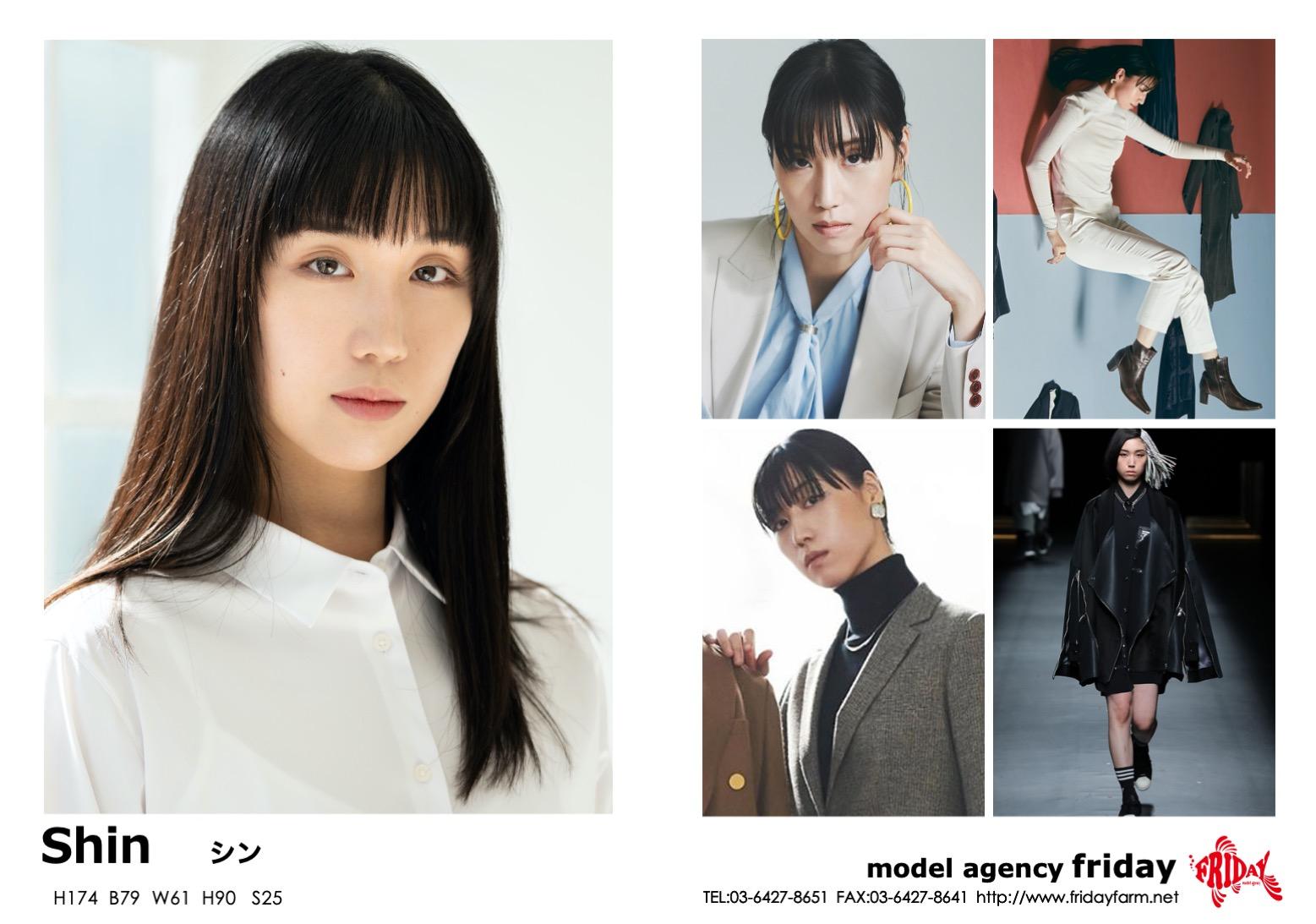 Shin - シン   model agency friday