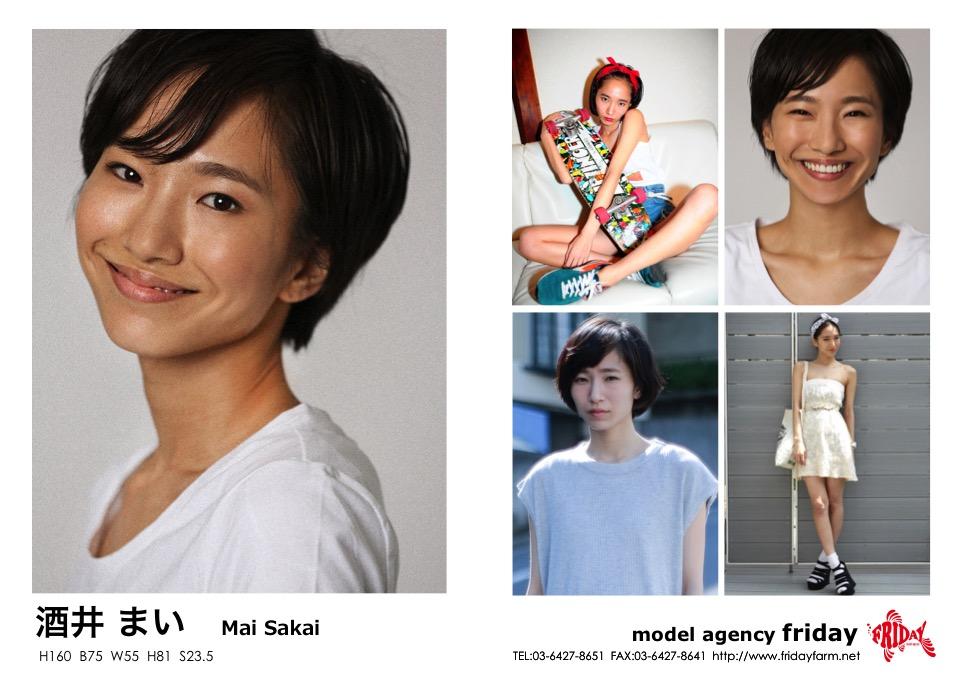 酒井 まい - Mai Sakai | model agency friday